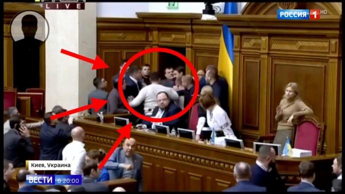 РАЗБОРКИ в Раде Украины, ПРОВОКАЦИЯ Трампа и награды от Путина! Последние новости