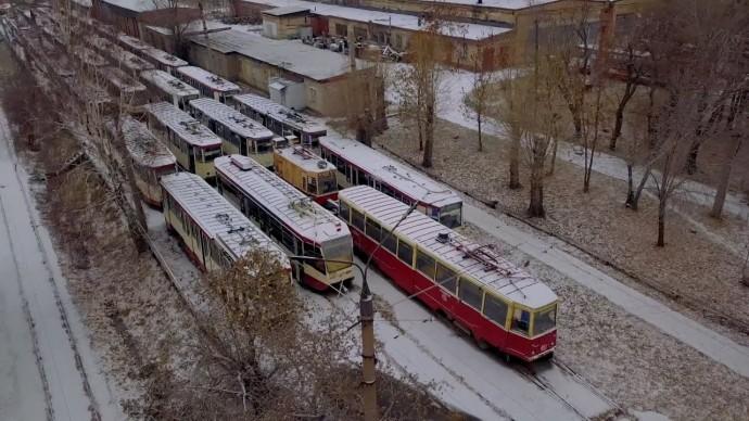 Конечная остановка: в Челябинске засняли с воздуха депо списанных трамваев