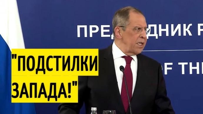 Срочно! Лавров ответил на ОТКАЗ боснийских политиков от встречи с ним
