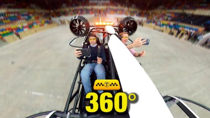 Российское воздушное такси. Первые в мире кадры полёта в формате 360
