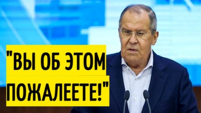 Срочно! Заявление Лаврова ПРИШИБЛО западных провокаторов!