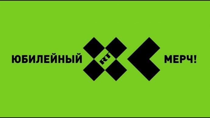 RT vs Censorship: юбилейный мерч от Артемия Лебедева!