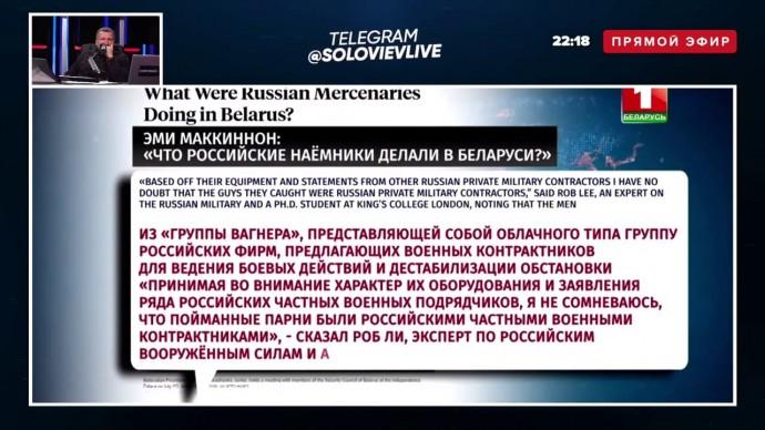 Срочно! Появилась ПЕРВАЯ реакция ЗАПАДА на задержание россиян в Белоруссии