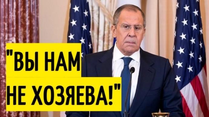 """Срочно! Лавров РАЗНОСИТ заявления """"ведущей"""" демократии мира!"""