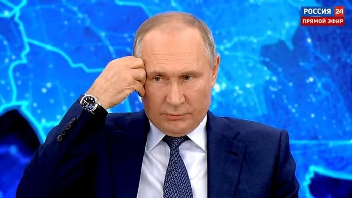 Украинка задаёт вопрос Путину. Пресс-конференция Путина 2020
