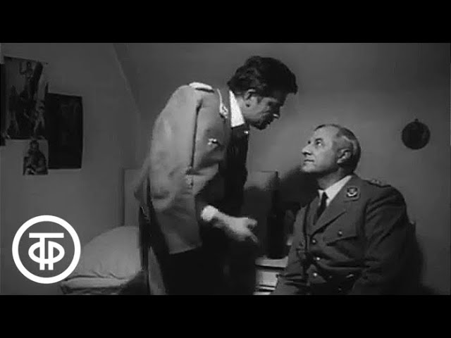 """Последний рейс """"Альбатроса"""". Серия 4 (1971)"""