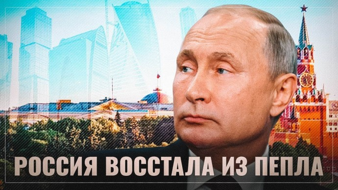 СМИ Саудовской Аравии: Россия как птица феникс - восстала из пепла СССР