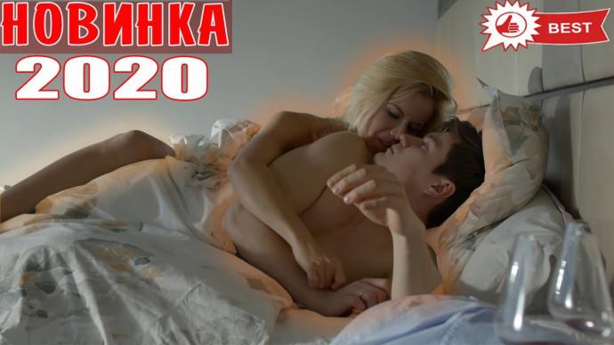 КРАСИВЕЙШИЙ фильм подорвал интернет! ВТОРАЯ ПЕРВАЯ ЛЮБОВЬ Русские мелодрамы 2020 новинки, фильмы HD