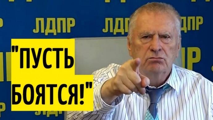 Срочно! Жириновский предложил РАДИКАЛЬНЫЕ меры по Украине и Прибалтике!