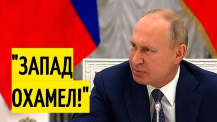 """Срочно! Путин обвинил западных партнеров в """"хамстве"""" из-за ситуации с МС-21"""