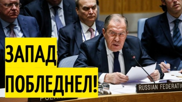 """Мощная речь Лаврова повергла в ШОК """"демократический"""" Запад!"""