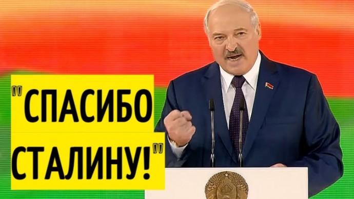 Польша в ШОКЕ! Мощная речь Лукашенко в День народного единства!