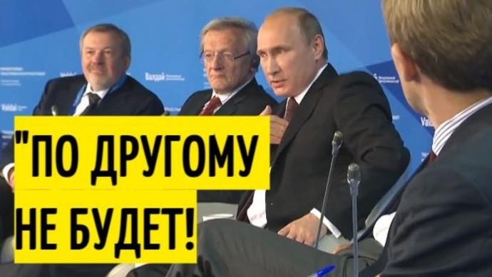 Заявление Путина о Крыме ШОКИРОВАЛО западных партнёров!