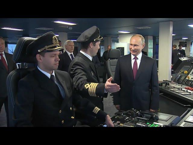 Путин осмотрел новый ледокол «Виктор Черномырдин»