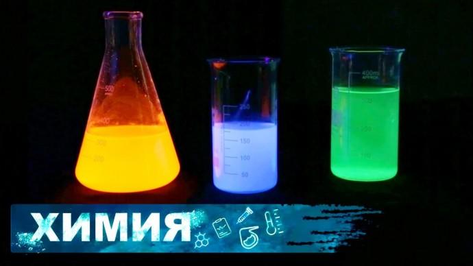 Химия. Хром, молибден, вольфрам