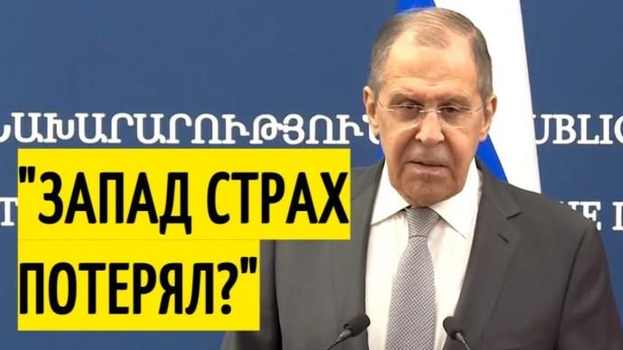 Срочно! Заявление Лаврова ОШАРАШИЛО русофобское лобби Евросоюза!