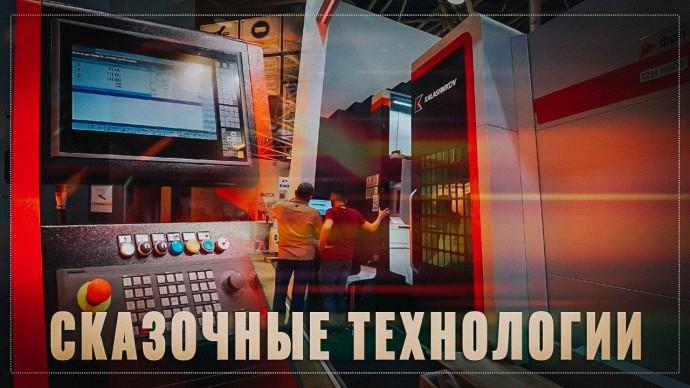 Будущее уже наступило. Россия стала одним из мировых лидеров в аддитивных технологиях