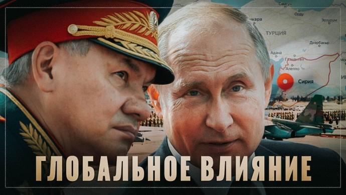 Шесть лет в пустыне. Как Путин укрепил позиции России в масштабе всей планеты