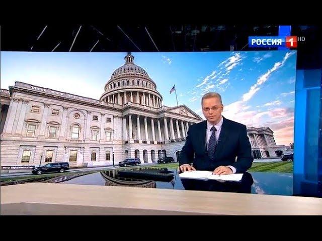 Впервые за 100 лет! Дpaка в Koнгресcе CША из-за Уkраины!