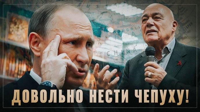 """Последняя надежда США. Операция """"убрать Путина"""" и развалить Россию"""