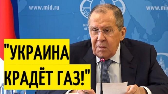 Киев в ИСТЕРИКЕ! Лавров ОШЕЛОМИЛ европейский партнёров!
