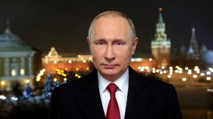 Новогоднее обращение президента России Владимира Путина 2021