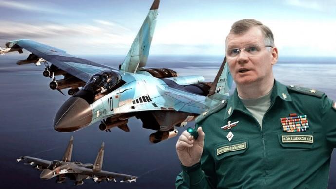 Чего боятся пилоты ВВС США при встрече с ВКС России над Черным морем?