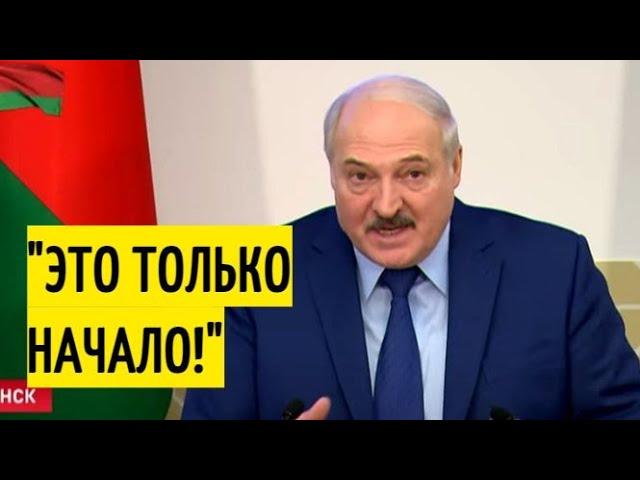 Срочно! Лукашенко СНОВА о Навальном, Путине и российских протестах!