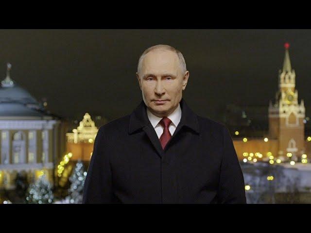 Путин в новогоднем обращении назвал основу будущих успехов России
