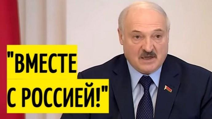 Срочно! Новое заявление Лукашенко о санкциях, России и Путине!