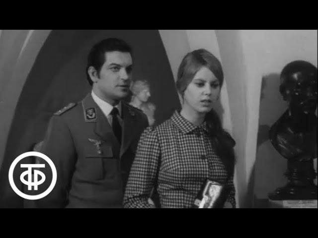 """Последний рейс """"Альбатроса"""". Серия 2 (1971)"""