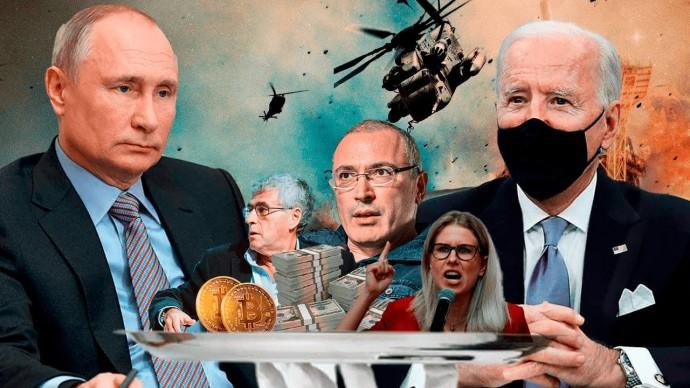 Грозит ли России заговор бизнесменов? Пора зачистить пятую колонну