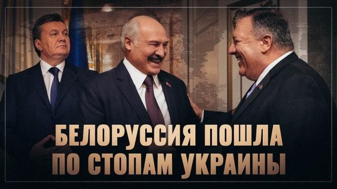 Белоруссия пошла по стопам Украины. Лукашенко повышает градус