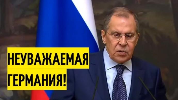 Срочно! Лавров РАЗНЁС поведение Германии в ситуации с Навальным!