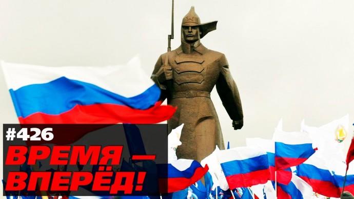 Россия наконец-то нашла свой «срединный путь». Взгляните