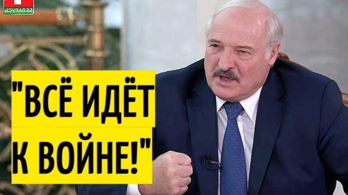 Запад в ШОКЕ! Мощное интервью Лукашенко о ситуации в мире!
