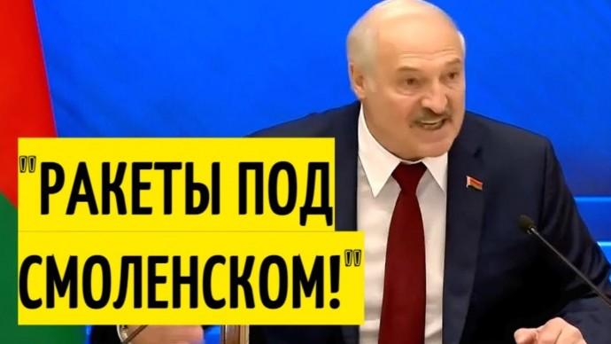 Не дай бог РУХНЕТ Беларусь! Новое заявление Лукашенко!