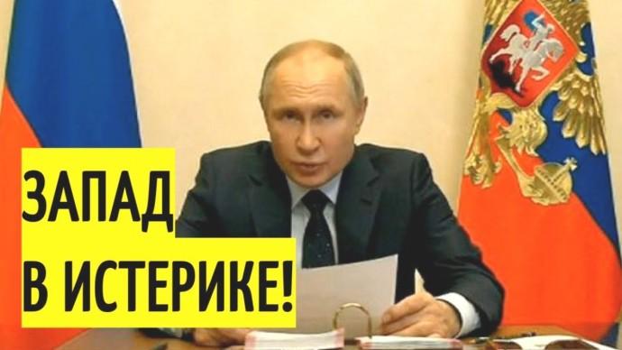 Впервые в ИСТОРИИ России! Срочное заявление Путина!