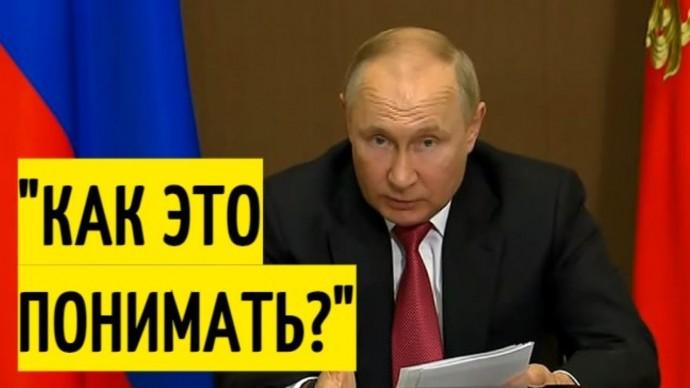 Путин потребовал ОБЪЯСНИТЬ задержку выполнения апрельских поручений!