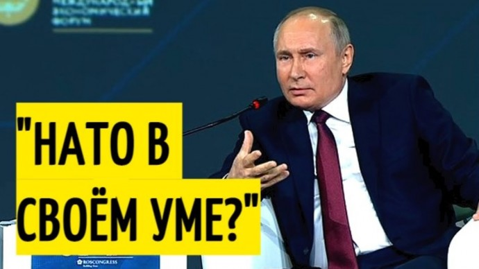 Срочно! Заявление Путина о Белоруссии ПРИШИБЛО руководство НАТО!