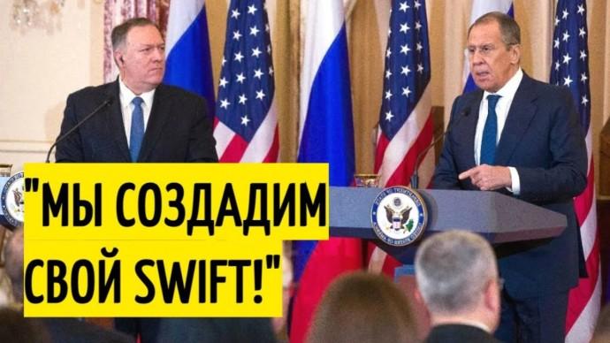 """Срочно! Заявление Лаврова ШОКИРОВАЛО американских """"партнёров""""!"""