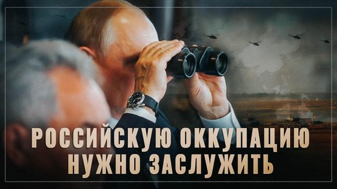 """Россия как великий """"садист"""" Восточной Европы и Прибалтики"""