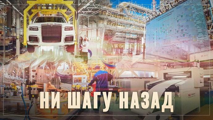 Россию уже не остановить. Всего лишь за один месяц открыто 10 крупных производств