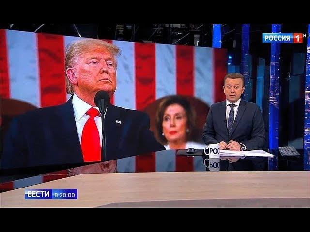 Срочно! РАСКОЛ внутри Америки и обращение Трампа к нации ❗ ВАЖНЫЕ заявления Путина