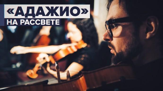 Выступление оркестра на рассвете: в Германии прошла акция в День памяти и скорби