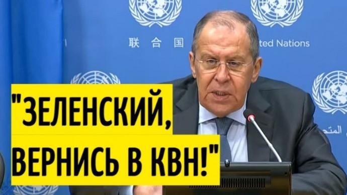Киев в ИСТЕРИКЕ! Лавров поставил ТОЧКУ в вопросе Крыма!