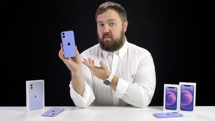 Распаковка фиолетового iPhone 12 и 12 mini - все не так просто...