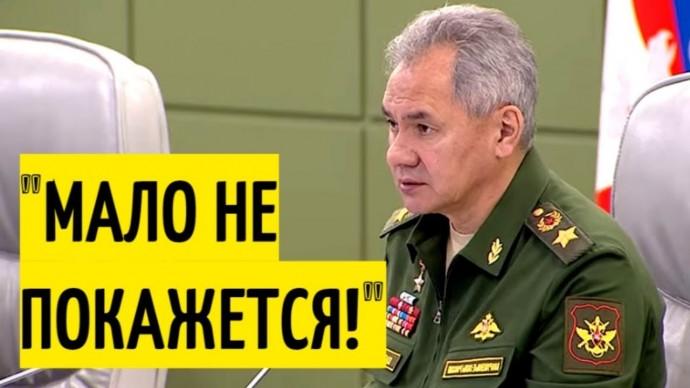 Срочно! Шойгу анонсировал ПРИМЕНЕНИЕ авиации в Белоруссии!