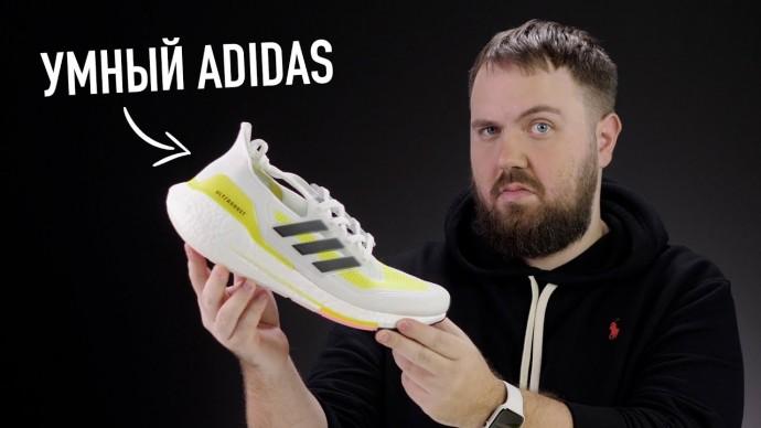 Умные кроссовки Adidas - распаковка