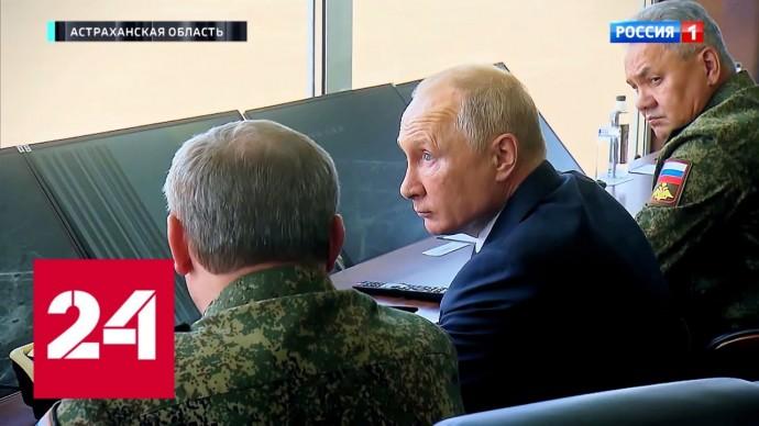 """Бронежилеты для Путина // """"Москва. Кремль. Путин"""" от 27.09.2020"""